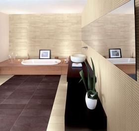 Immoweb de 1e vastgoedsite van belgi hier vindt u het complete vastgoedaanbod - Tegel rechthoekige badkamer ...